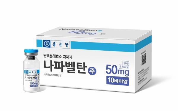 종근당 나 파벨 탄, 코로나 19 치료제 조건부 허가 신청